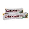 Patanjali Dant Kanti Toothpaste Dental Cream 200g